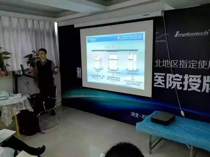 雅莎公司培訓學術部-北大區產品經理在-石家莊雅芳亞